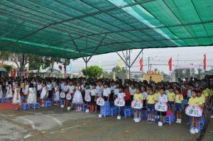 Tiêu chuẩn để các trường tiểu học ở Biên Hòa đạt chuẩn quốc gia