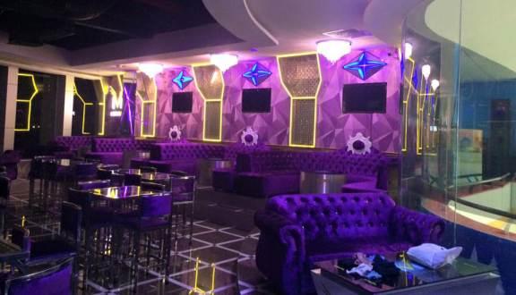 megaVip lounge